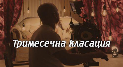 Видеоклип 2018