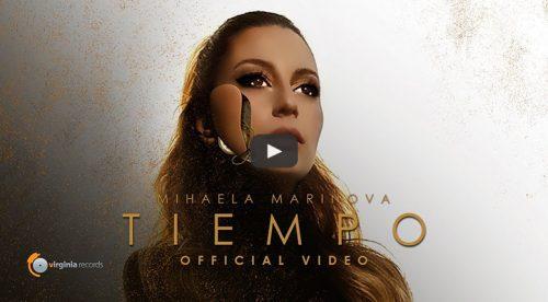 Михаела Маринова - Tiempo