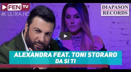 Александра ft. Тони Стораро - Да си ти