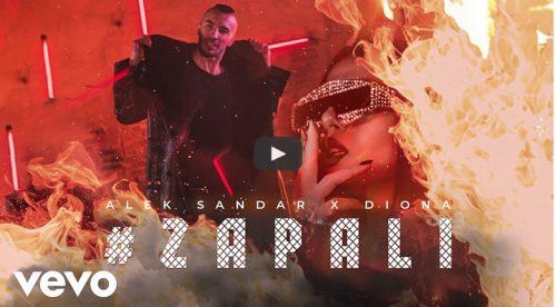 Alek Sandar и Diona - Запали
