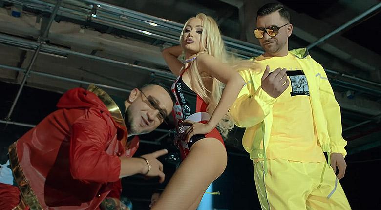 Теди Александрова, Илиян и Борис Дали - Давай на DJ-я
