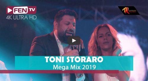 Тони Стораро ft. Сали Окка x Сурайката - Мега Микс 2019