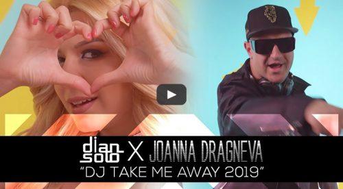 Йоанна Драгнева и DJ Dian Solo - DJ Take Me Away- 2019