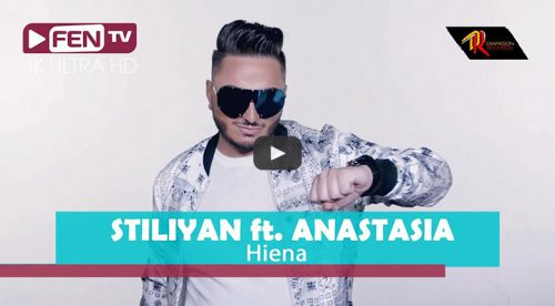 Стилиян ft. Анастасия - Хиена
