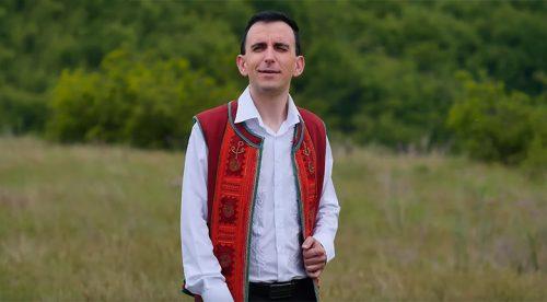 Христо Косашки - Мило либе
