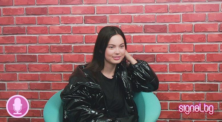 Ева Пармакова