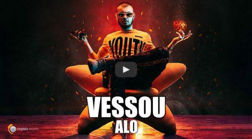 VessoU - ALO