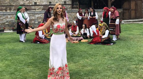 Радостина Паньова - Могилска сватба