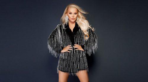 Деси Слава - Най-харесвана попфолк певица 2020