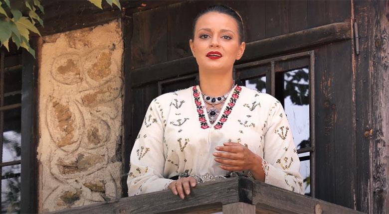 Мария Чакърдъкова - Eла се вие