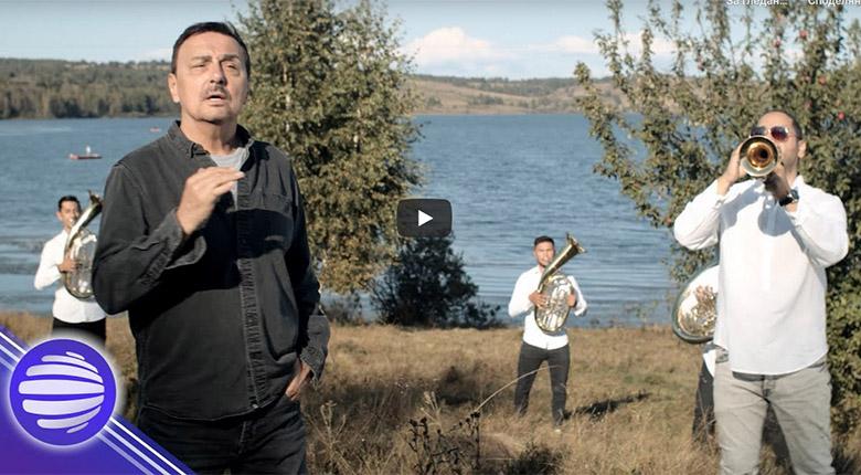 Промо / Dragan Kojić Keba - Zadnja želja