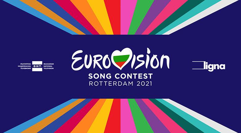 41 държави потвърдиха участие на Евровизия