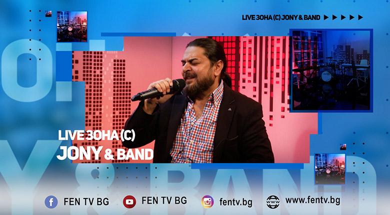 Ново предаване без аналог на живо по ФЕН ТВ