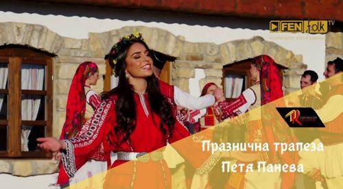 Талантливата Петя Панева представи нови празнични проекти / ВИЖ